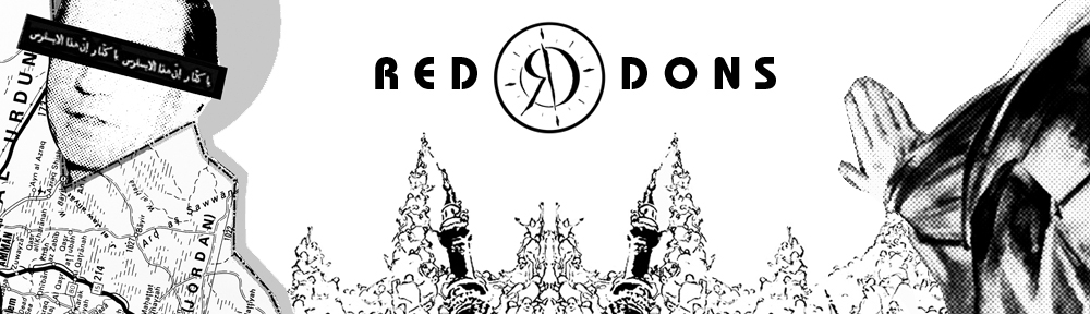 The Red Dons
